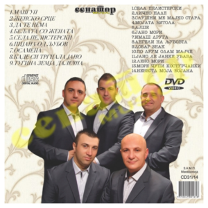 Aneta & Molika – Mangup – Album 2014 – Double Box (CD/DVD) – Senator Music Bitola