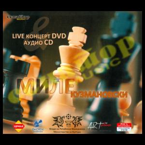 Mile Kuzmanovski – Kral bez kruna – Live Concert DVD / Audio Album 2013 – Senator Music Bitola