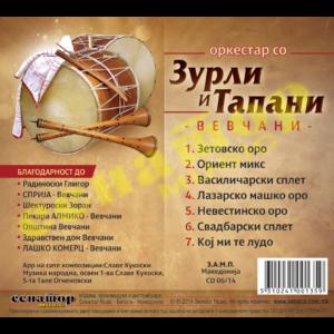 Orkestar so Zurli i Tapani VEVCHANI – Audio Album 2014 – Senator Music Bitola