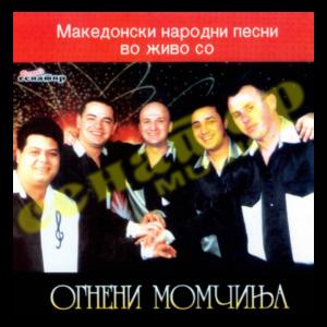 Makedonski Narodni Pesni – Vo Zhivo so Ogneni Momchinja – Audio Album 2001 – Senator Music Bitola