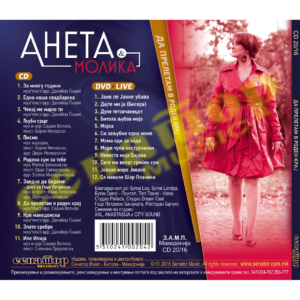 Aneta & Molika – Da preletam v roden kraj – Аudio Album 2016 – Double Box (CD/DVD) – Senator Music Bitola