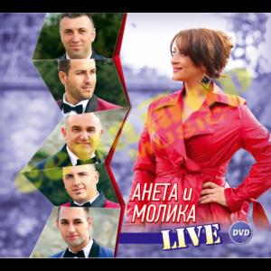 BOEMI – The Best Of – Najubavi Makedonski Pesni – Audio Album 2001 – Senator Music Bitola