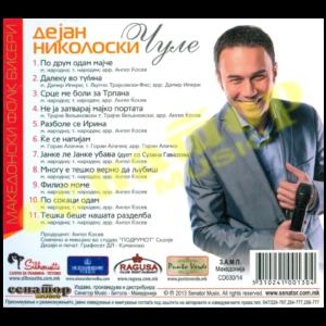 Dejan Nikolovski Chule – Makedonski Folk Biseri – Audio Album 2013 – Senator Music Bitola