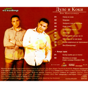 Dule & Koki – Via Makedonija – Audio Album 2003 – Senator Music Bitola
