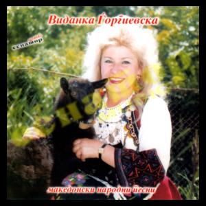Vidanka Gjorgjievska – Makedonski Narodni Pesni – Audio Album 2001 – Senator Music Bitola