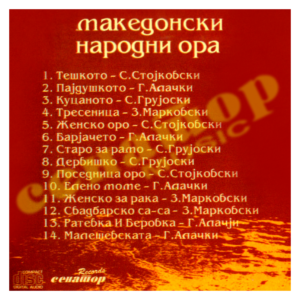 Makedonski Narodni Ora – Audio Album – Senator Music Bitola