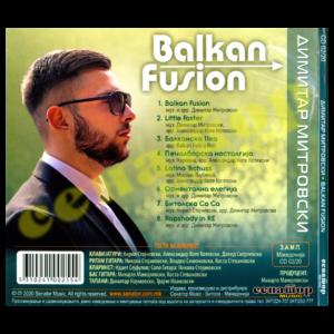 Dimitar Mitrovski – Balkan Fusion – Audio Album 2020 – Senator Music Bitola