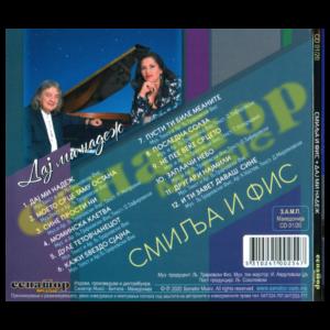 Smilja i Fis – Daj mi nadezh – Audio Album 2020 – Senator Music Bitola