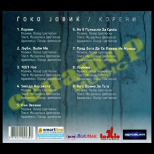Gjoko Jovikj – Koreni – Audio Album – Senator Music Bitola