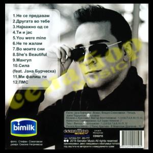 Viktor Apostolovski – Vo moite sni – Audio Album 2015 – Senator Music Bitola