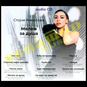 Stojne Nikolova – Melem za dusha – Album – Double Box (CD/DVD) – Senator Music Bitola