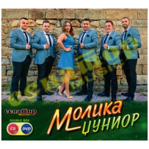 Molika Junior – Album 2017 – Double Box (CD/DVD) – Senator Music Bitola