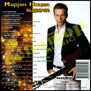 Marjan Kocev – Najdobroto – Audio Album 2016 – Senator Music Bitola