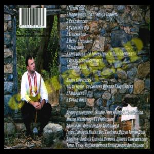 Aleksandar Arabadzhiev – Zvukot na tatkovinata – Audio Album 2016 – Senator Music Bitola