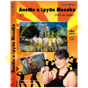 Aneta & Molika – Mojata Bitola – Album 2011 – Double Box (CD/DVD in LIVE) – Senator Music Bitola
