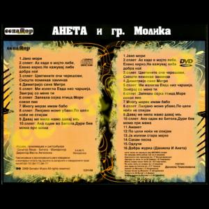 Aneta & grupa Molika – Starogradski pesni (LIVE) – Album 2009 – Double Box (CD/DVD) – Senator Music Bitola