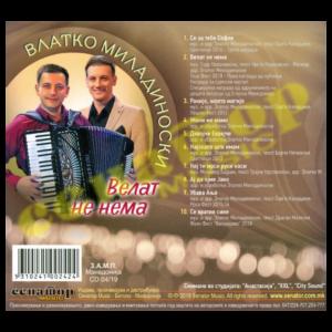 Vlatko Miladinoski – Velat ne nema – Album 2019 – Double Box (CD/DVD) – Senator Music Bitola