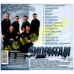 BIORITAM – The best of Macedonia – Audio Album 2011 – Senator Music Bitola