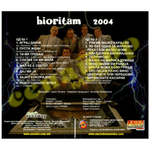 BIORITAM – Double Audio Album 2004 – Senator Music Bitola