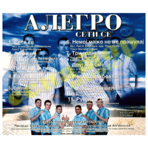 Allegro band – Seti se – Audio Album – Senator Music Bitola