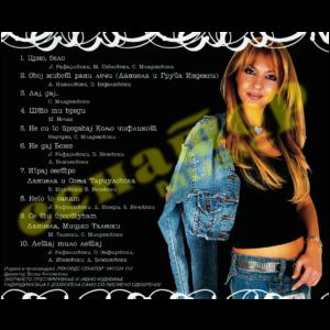 Daniela Temelkovska – Crno belo – Audio Album – Senator Music Bitola