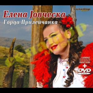 Elena Jovcheska – Gorda Prilepchanka – Album 2012 – Double Box (CD/DVD) – Senator Music Bitola