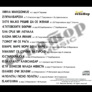 Vojo Stojanoski – The best 2 – Audio Album 2007 – Senator Music Bitola