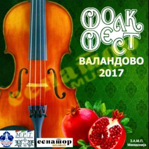 VALANDOVO – Folk Festival – Audio Album 2017 – Senator Music Bitola