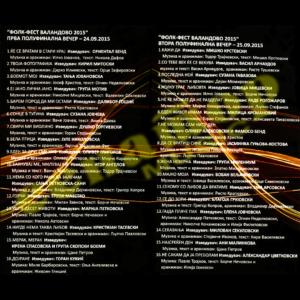 VALANDOVO – Folk Festival – LIVE Audio Album 2015 – 2 CD's – Senator Music Bitola