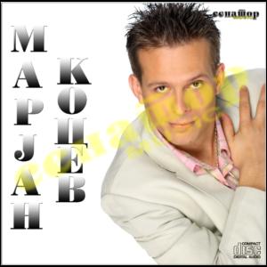 Marjan Kocev – Audio Album 2008 – Senator Music Bitola