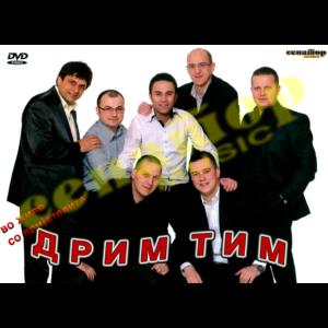Drim Tim – Vo zhivo so prijatelite – DVD Album 2011 – Senator Music Bitola