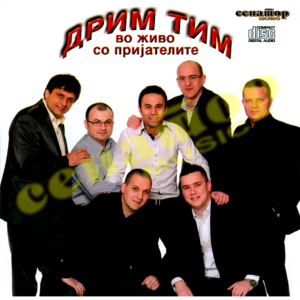 Drim Tim – Vo zhivo so prijatelite – Audio Album 2011 – Senator Music Bitola