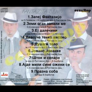 FANTAZIJA band – Audio Album 2009 – Senator Music Bitola