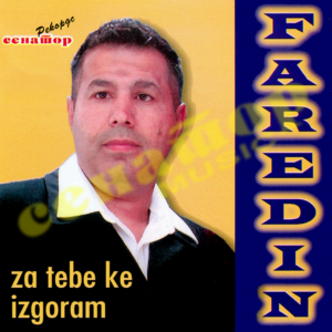 Faredin Kerimov - Фаредин Керимов